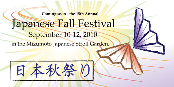 Coming soon – 15th Annual Japanese Fall Festival
