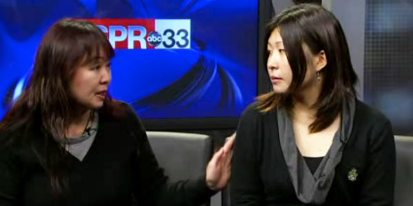 KSPR Video Interview with Ruri Nagase from Isesaki, Japan