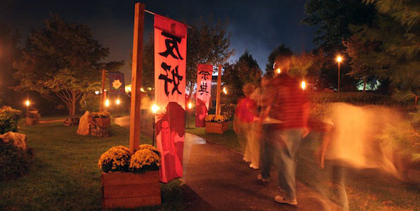 Call for Vendors and Artisans for the16th annual Japanese Fall Festival, September 9-11, 2011