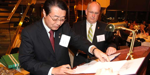 Celebration of Isesaki-Springfield 25th anniversary and new MSU partnership