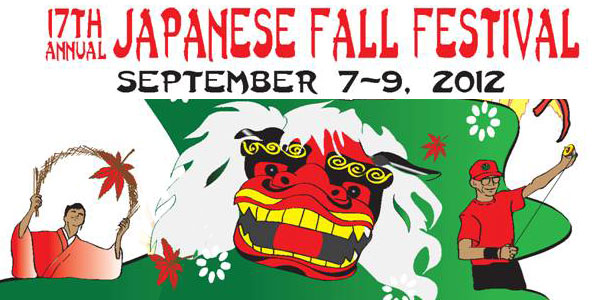 Japanese Fall Festival poster for 2012