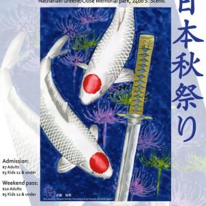 2013 Japanese Fall Festival poster