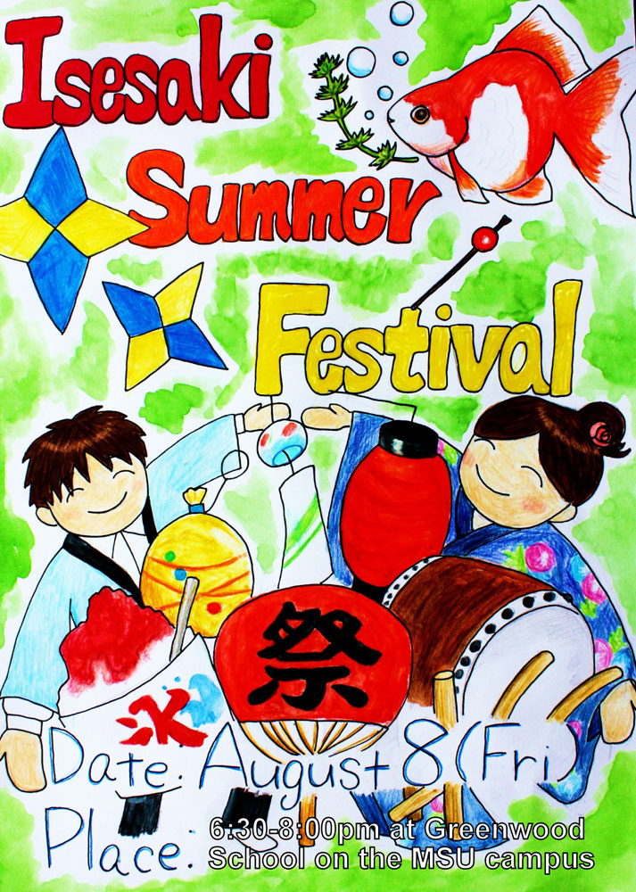 Isesaki Summer Festival 2014 at Greenwood School on August 8