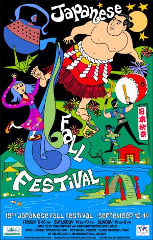 JFF-sumo-poster-2014-3