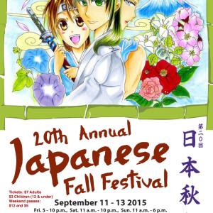 JFF-poster-update2015