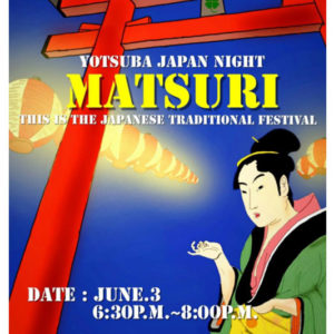 Japan-night-June-2016