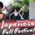 JFF shoji banner2