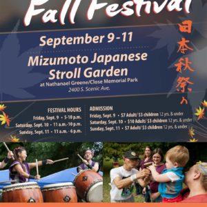 2016 Japanese Fall Festival