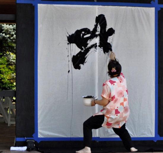 Seiran-Chiba-Calligrapher