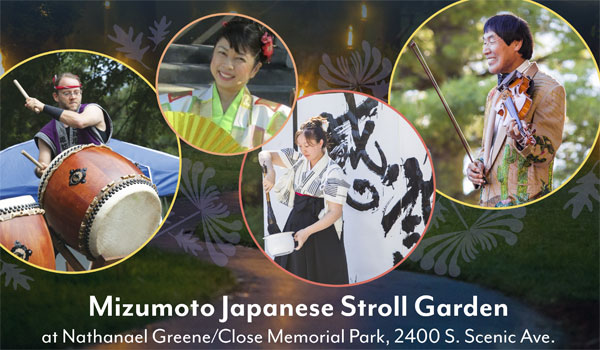 Schedule for 2017 Japanese Fall Festival