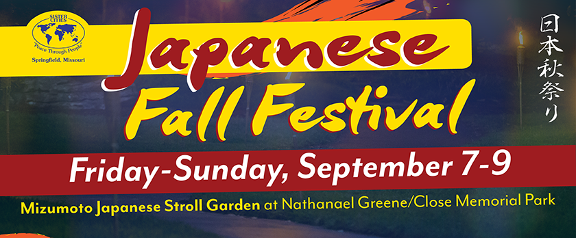 Japanese Fall Festival to take place rain or shine