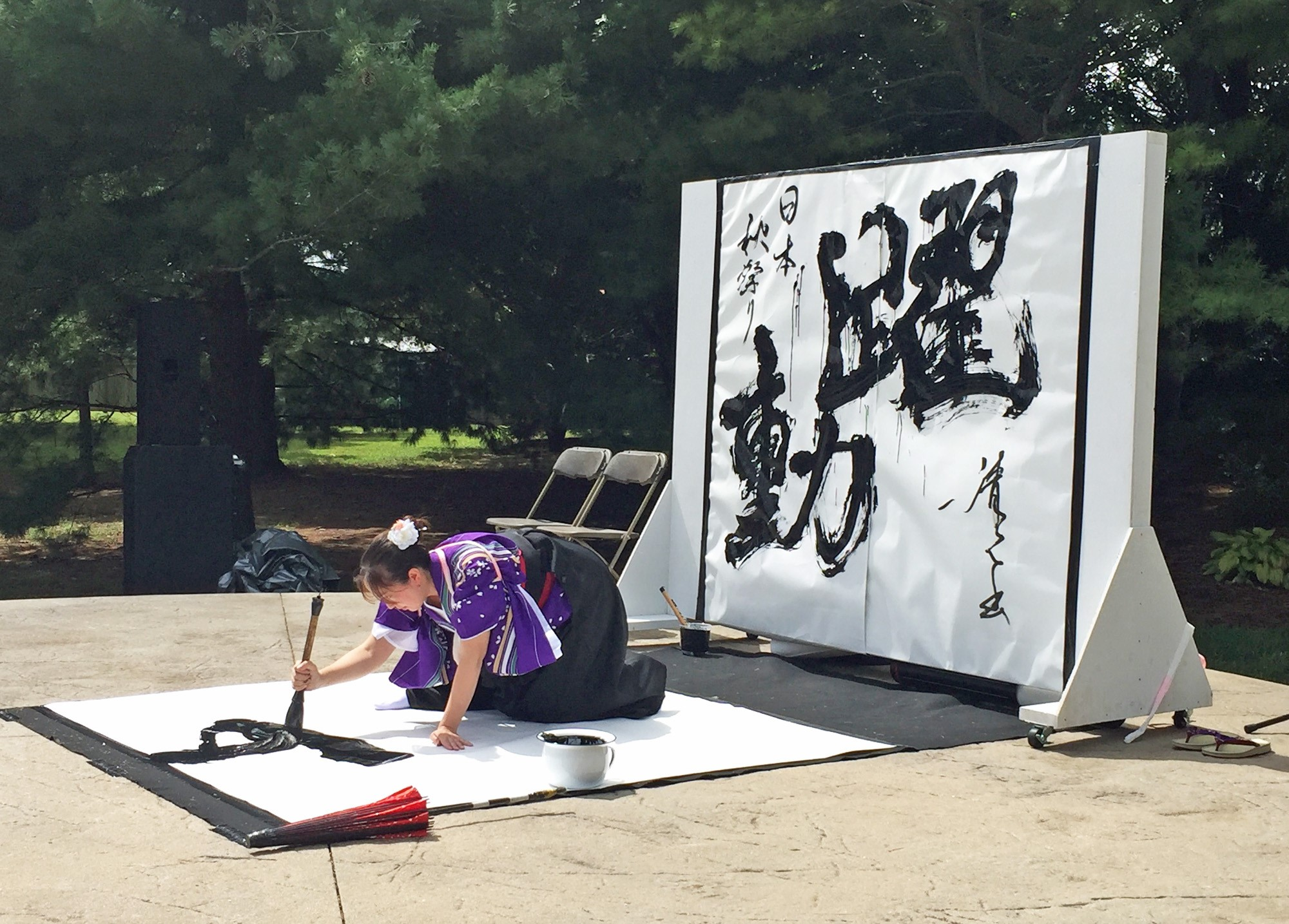 Special performance by Seiran Chiba, Japanese calligrapher