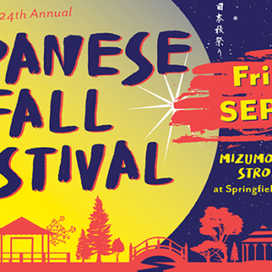 japanese fall festival 2019 informational graphic