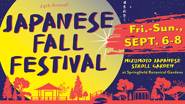 Volunteer at the Japanese Fall Festival
